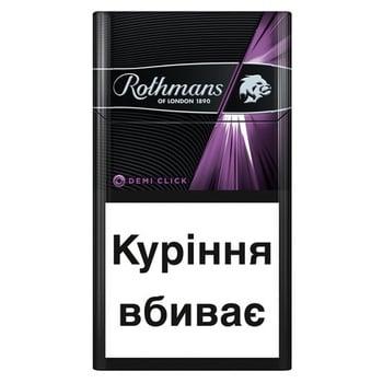 Rothmans Demi Click Purple Cigarettes - buy, prices for CityMarket - photo 1