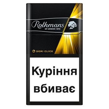Цигарки Rothmans demi click amber - купити, ціни на CітіМаркет - фото 1