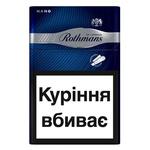 Rothmans Nano Silver Cigarettes