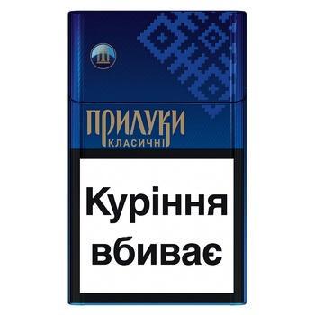 Priluki Classic Blue Cigarettes
