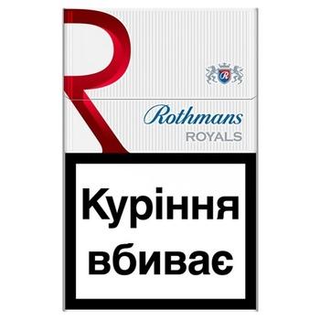 Сигареты ротманс ред купить электронная сигарета краш одноразовая отзывы