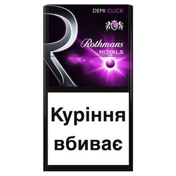 Rothmans Royals Demi Click Purple Cigarettes