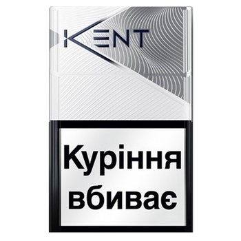 Сигареты kent silver купить купить блок сигарет вест