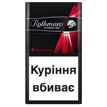 Цигарки Rothmans Demi Click Coral