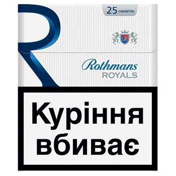 Цигарки Rothmans Royals Blue Exclusive 25 - купити, ціни на CітіМаркет - фото 1