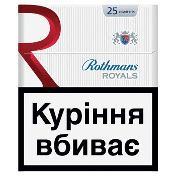 Rothmans Royals Red Cigarettes - buy, prices for EKO Market - photo 1