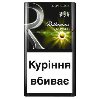 Сигареты Rothmans Royals Demi Click Bright