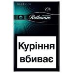 Цигарки Rothmans Nano Click Fresh