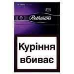 Цигарки Rothmans Nano Click Purple