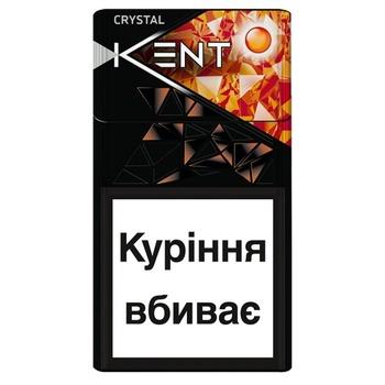 Kent Crystal Beat Cigarettes