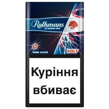 Rothmans Demi Click Volt Cigarettes - buy, prices for CityMarket - photo 1