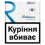 Цигарки Rotmans Royals Sky Blue