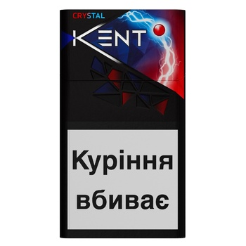 Kent Crystal Flash Cigarettes - buy, prices for CityMarket - photo 1