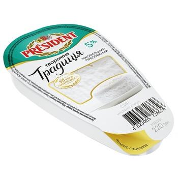 Сир кисломолочний President Творожна традиція 5% 220г