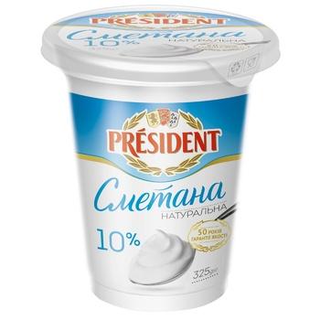 Сметана President 10% 325г