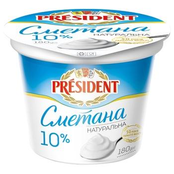 Сметана President 10% 180г