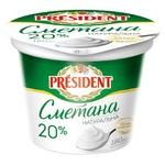 Сметана President 20% 180г