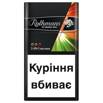 Цигарки Demi Mix Rothmans