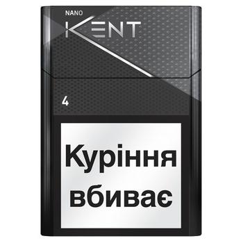 Kent Nano Silver Cigarettes