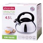 Чайник Kamille 0688 4.5л зі свистком