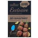 Приправа Pripravka Exclusive Professional для шашлыка натуральная без соли 45г