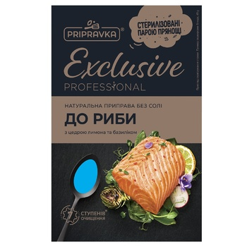 Pripravka Exclusive Professional For Fish Natural Without Salt Seasloning 45g - buy, prices for Metro - photo 1