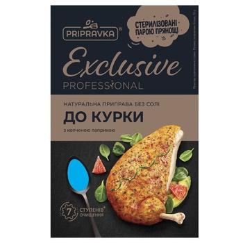 Приправа Pripravka Exclusive Professional для курки натуральна без солі 50г