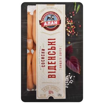 Сосиски Алан Віденські варені 376г - купити, ціни на Ашан - фото 1