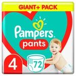 Подгузники Pampers Pants Maxi 9-15кг 72шт