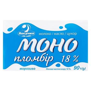 Морозиво Ласунка Моно пломбір брикет 18% 90г