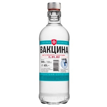 Vaktsyna #1 Special Vodka 40% 0,5l