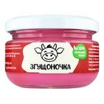 Zhushchonochka Condensed Milk with Cherry Flavor 150g