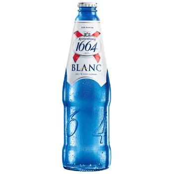 Пиво Kronenbourg 1664 Blanc светлое нефильтрованное 4,8% 0,46л