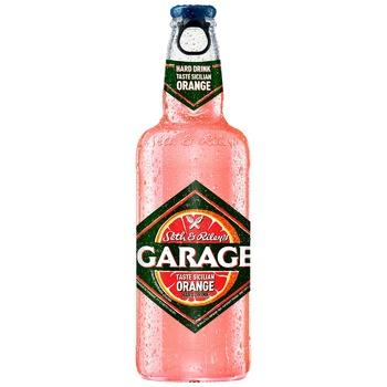 Пиво Seth&Riley's Garage зі смаком сицилійського апельсину 4,6% 0,44л - купити, ціни на Ашан - фото 1