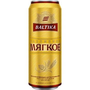 Пиво Балтика Розливне м'яке світле 4,4% 0.5л з/б