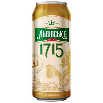 Lvivske 1715 Light Beer 4,7% 0,5l