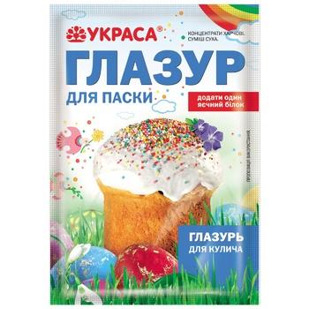 Глазурь Украса пасхальная 75г