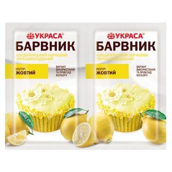 Ukrasa Yellow Food Dye - buy, prices for Auchan - photo 1