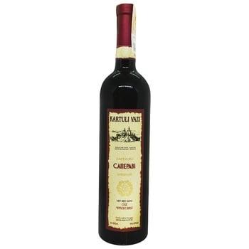 Kartuli Vazi Saperavi Wine red dry 11.5% 0,75l