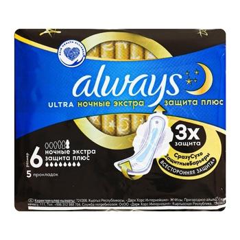 Прокладки Always Ultra гігієнічні нічні 5шт - купити, ціни на Ашан - фото 1