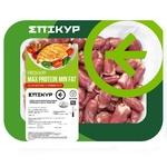 Сердце куриное Эпикур охлажденное 700г - купить, цены на Ашан - фото 1