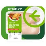 Epikur Broiler Chicken Fillet without Antibiotic Small Tray
