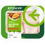 Epikur Broiler Chicks Thigh without Antibiotic Small Tray