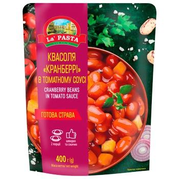 Фасоль La Pasta Кранберрі в томатном соусе 400г