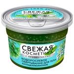 Fresh cosmetics Algae Anti-cellulite Body Wraps 180ml