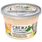 Скраб Свежая косметика Имбирно-кокосовый антицеллюлитный для тела 180мл