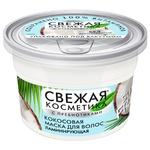 Fresh cosmetics Laminating Coconut Mask for Hair 180ml