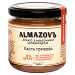 ALMAZOV Peanut Paste with Milk Chocolate without Sugar 200g