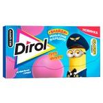 Dirol Tutti Frutti Sugar-Free Fruit Flavored Chewing Gum 13,5g