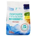 Semerka Powder Phosphate-Free Automatic 2.4kg